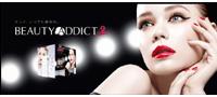 addict2