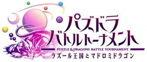 Puzzle_logo