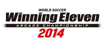 wining2014