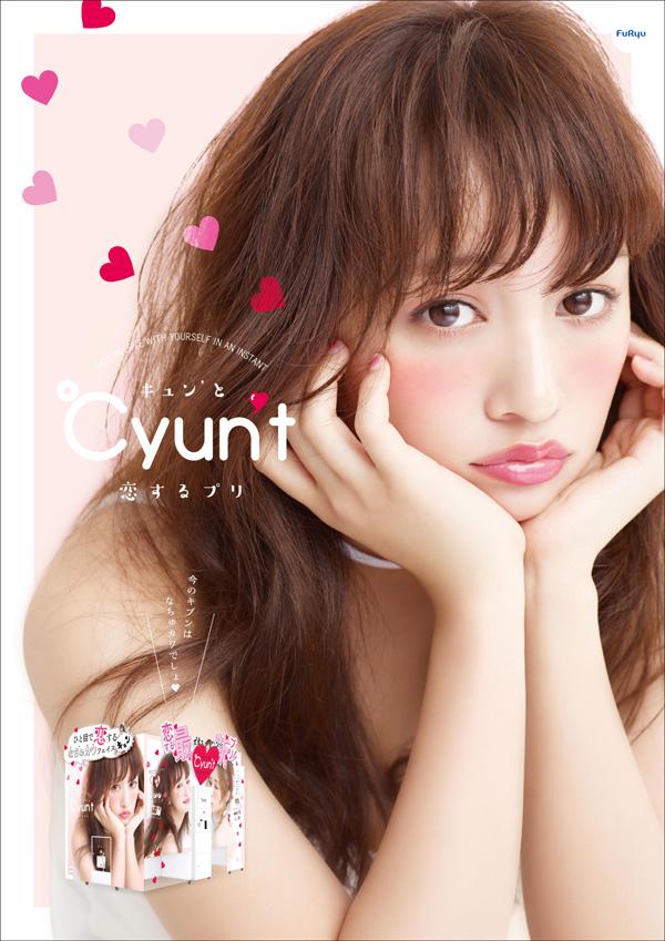 cyunt