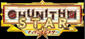 hd_logo_title