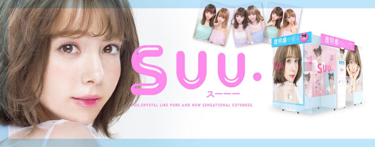 01_suu_top[1]
